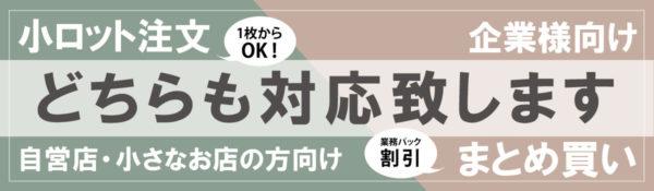 top_1200☓350